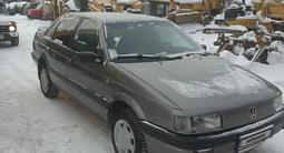 Volkswagen Passat 1992 года за 1 500 000 тг. в Нур-Султан (Астана)