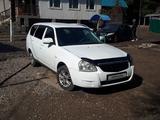ВАЗ (Lada) Priora 2171 (универсал) 2013 года за 1 800 000 тг. в Алматы – фото 4