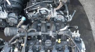 Mazda CX-5 двигатель за 350 000 тг. в Алматы