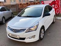 Hyundai Accent 2015 года за 4 550 000 тг. в Нур-Султан (Астана)