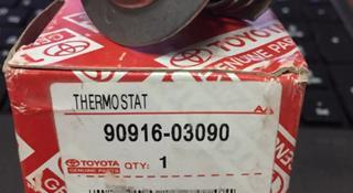 Термостат тойота за 4 500 тг. в Алматы