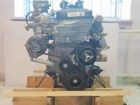 Двигатель ЗМЗ 4061, для а. М Газель за 4 061 тг. в Нур-Султан (Астана)