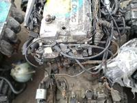 Двигатель на Ford Galaxy 2.0 Dohc за 110 000 тг. в Тараз