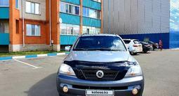 Kia Sorento 2004 года за 2 250 000 тг. в Петропавловск – фото 3