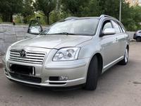 Toyota Avensis 2004 года за 2 700 000 тг. в Нур-Султан (Астана)