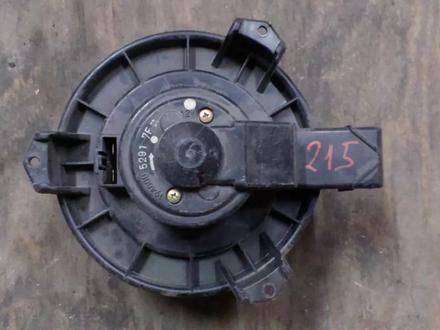 Моторчик печки за 25 000 тг. в Алматы – фото 2