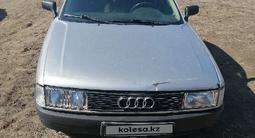 Audi 80 1992 года за 1 150 000 тг. в Павлодар – фото 3