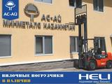 Heli  CPCD 30/3 тонный 2021 года в Атырау – фото 2