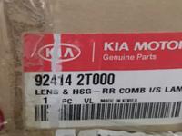 Фонарь задний правый на крышку багажника для KIA OPTIMA (K5) за 26 000 тг. в Актобе
