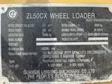 LiuGong  zl50 2004 года за 8 000 000 тг. в Уральск – фото 3
