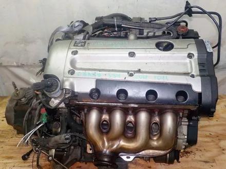Двигатель RFN в Караганда
