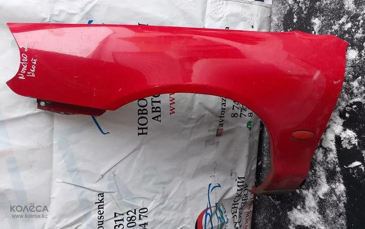 Крыло Форд Мондео за 10 000 тг. в Караганда