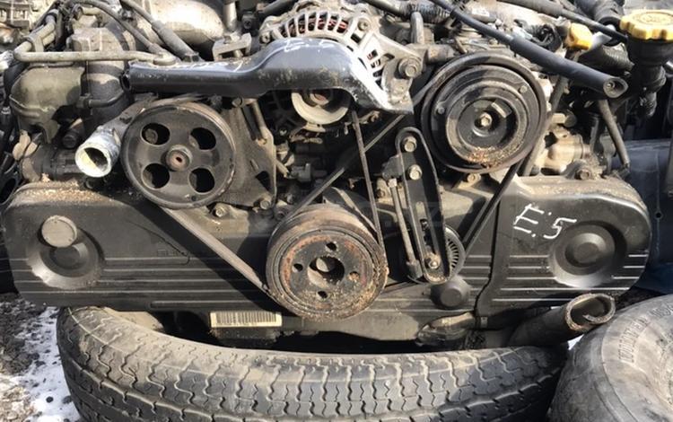 Мотор субару 2.5 за 250 000 тг. в Алматы