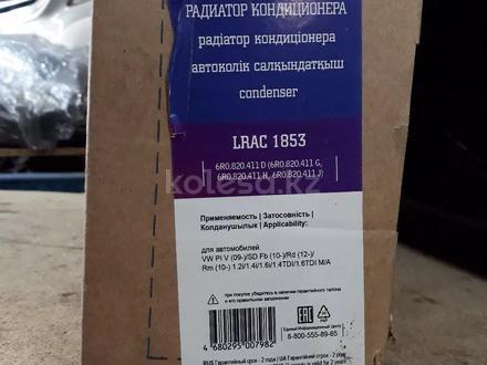Радиатор кондиционера VW Polo 09 - гг за 888 тг. в Караганда – фото 5