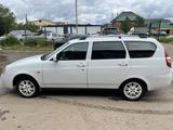ВАЗ (Lada) Priora 2171 (универсал) 2013 года за 2 550 000 тг. в Нур-Султан (Астана)
