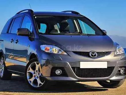 Mazda в Костанай – фото 5