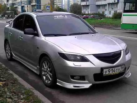Mazda в Костанай – фото 6