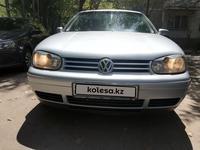 Volkswagen Golf 2004 года за 2 700 000 тг. в Алматы