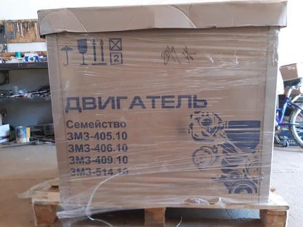 Двигатель за 820 000 тг. в Уральск – фото 5