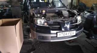 Двигатель 4g69 mivek за 222 222 тг. в Алматы