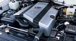 Двигатель Lexus LX470 4, 7 л, 2UZ-FE 1998-2003 за 640 000 тг. в Алматы