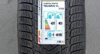 Pirelli Scorpion Winter 285/40 R22 и 325/35 R22 за 1 500 000 тг. в Алматы