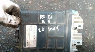Компьютер audi 80 b4 2.0 за 10 000 тг. в Алматы
