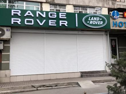 Магазин Land Rover Range Rover в Алматы