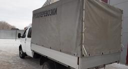 ГАЗ ГАЗель 2005 года за 2 400 000 тг. в Атырау – фото 5