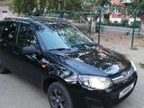 ВАЗ (Lada) 2194 (универсал) 2014 года за 2 100 000 тг. в Семей – фото 5