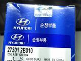 Катушка зажигания Hyundai за 7 500 тг. в Алматы – фото 2