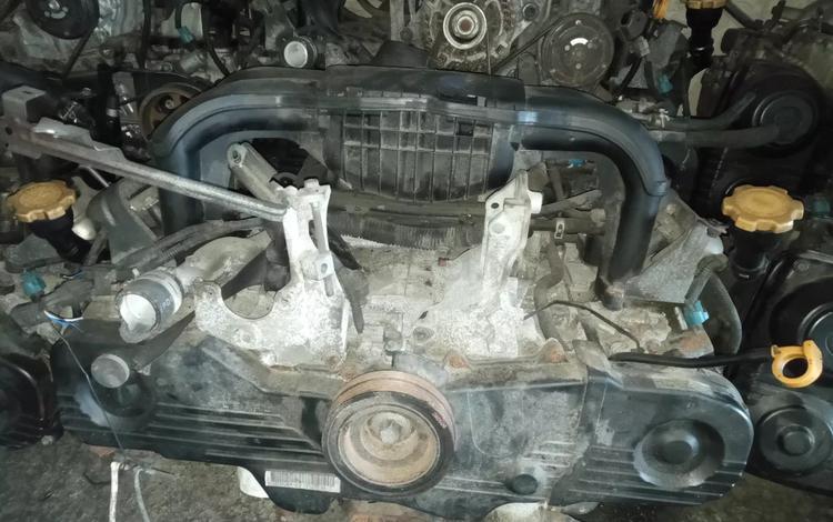 Контрактные двигатели из Японий на Субару Аутбак EJ25 за 395 000 тг. в Алматы