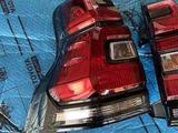 Фонарь задний на Toyota Land Cruiser Prado 150 за 65 000 тг. в Алматы