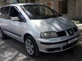 Volkswagen Sharan 2000 года за 2 650 000 тг. в Атырау – фото 5