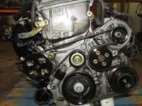 Контрактный Двигатель мотор 2az-FE тойота камри за 9 696 тг. в Алматы