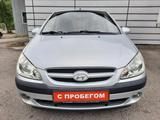 Hyundai Getz 2006 года за 2 075 000 тг. в Алматы – фото 2