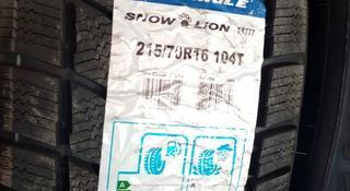Шины за 19 500 тг. в Алматы