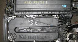 Контрактные двигатели из Японий на Хендай киа A3E за 145 000 тг. в Алматы
