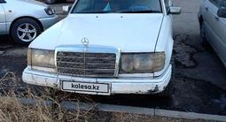 Mercedes-Benz E 250 1991 года за 600 000 тг. в Темиртау – фото 3