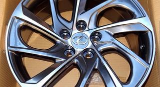 Диски Lexus RX 2020 за 160 000 тг. в Алматы