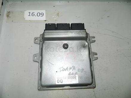 Компьютер основной за 25 000 тг. в Алматы