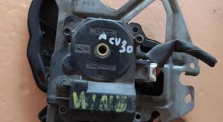 Сервопривод печки на Toyota camry 35 за 6 000 тг. в Алматы