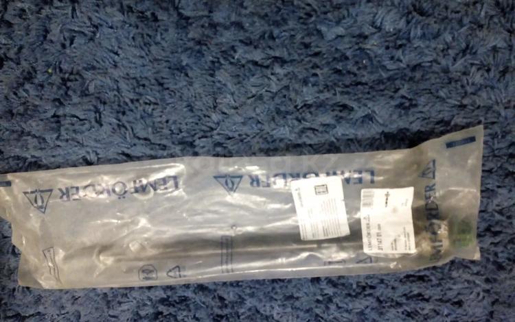 Осевой шарнир, рулевая тяга LEMFORDER (Лемфёрдер) 3114701 для Мерседес за 12 500 тг. в Щучинск