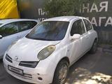 Nissan Micra 2005 года за 1 800 000 тг. в Алматы – фото 4