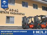 Heli  CPC15, CPC30, CPCD50, CDD12-03 2020 года в Петропавловск