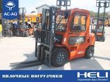 Heli  CPC15, CPC30, CPCD50, CDD12-03 2020 года в Петропавловск – фото 5