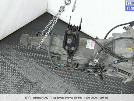 Тойота Естима, Toyota Estima kaропка автомат Обьём 2, 4 за 80 000 тг. в Алматы – фото 2