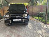 Mercedes-Benz G 63 AMG 2015 года за 35 700 000 тг. в Алматы