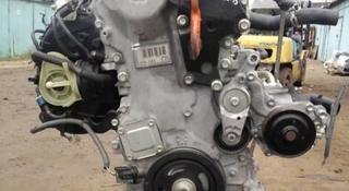 Двигатель 2.5 в Алматы