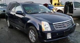 Авторазбор Cadillac, Chevrolet, Chrysler, Jeep, Ford, GMC, Hummer, Dodge в Алматы